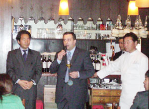 【第3回賞味会】<the 55th anniversary>イタリア・カンパーニア州「TERREDORA社」来日記念メーカーズディナー