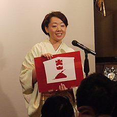 【第31回賞味会】林家花さんの紙切り