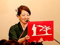 【第61回賞味会】林家花さんの紙切り